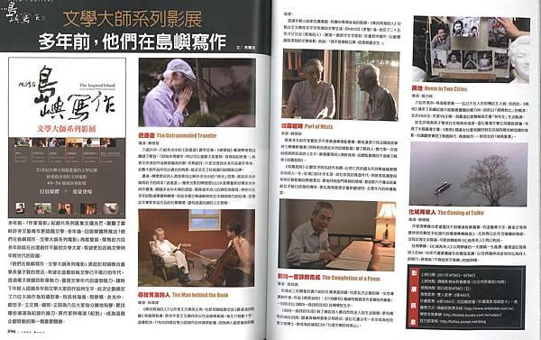 iLOOK電影雜誌P96.jpg