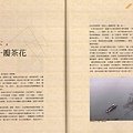 91第柒卷第柒期 (12).jpg