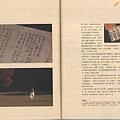 91第柒卷第柒期 (22).jpg