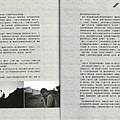 91第柒卷第柒期 (33).jpg