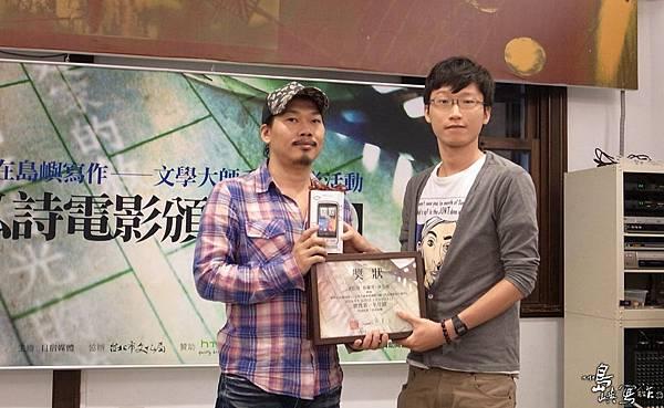 方文山與首獎得獎者.jpg