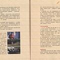 91第柒卷第柒期 (29).jpg