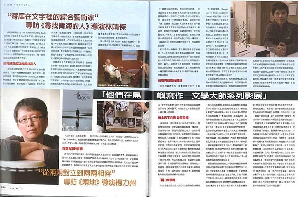 iLOOK電影雜誌p94_1800.jpg