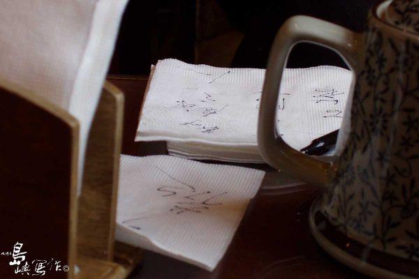 20100511周公於紅樓茶坊餐巾.jpg