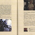 91第柒卷第柒期 (4).jpg