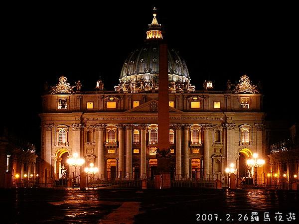 羅馬c痞.jpg