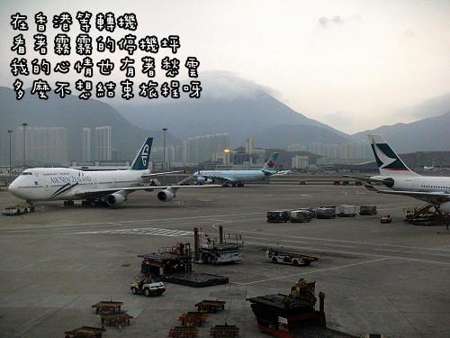 機場 (15).JPG