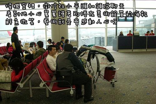 機場 (16).JPG
