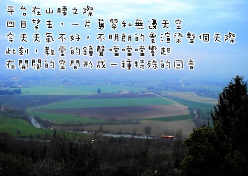 阿西西 (11).JPG