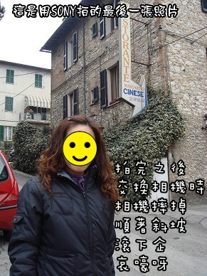 阿西西 (26).jpg