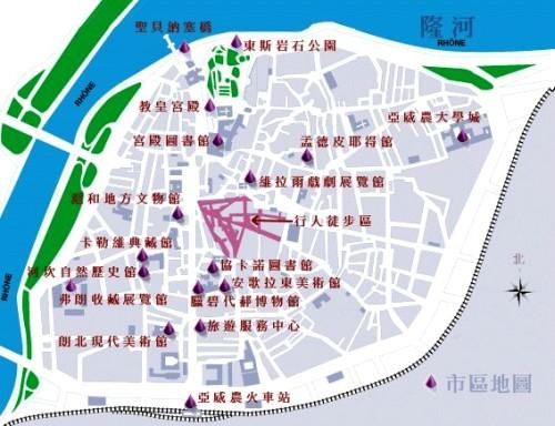 亞維農地圖.jpg