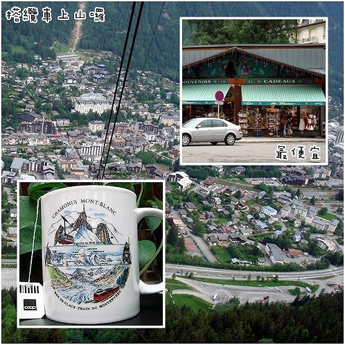 Chamonix霞慕尼.jpg