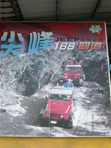 CIMG2851.JPG