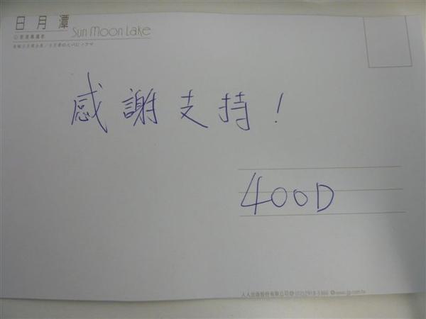 P1020492.JPG