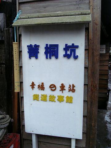 09-03-01_13-19.jpg