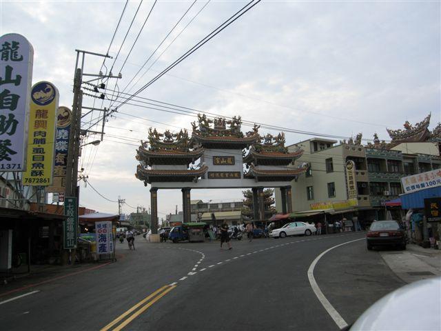 2009-11-07~09 台南之旅_103.JPG