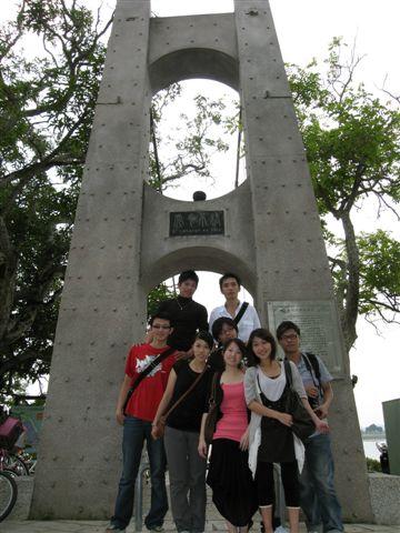 2009-11-07~09 台南之旅_172.JPG