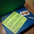 卡片2.jpg