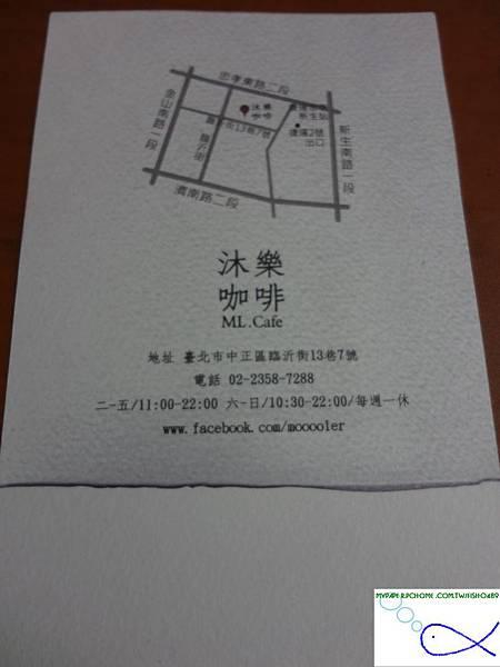 DSC07444