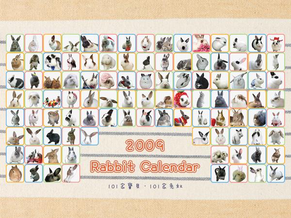 101兔寶貝.jpg