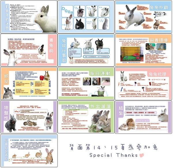 內頁2.jpg