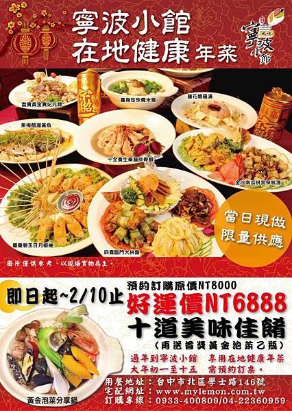 2015年菜
