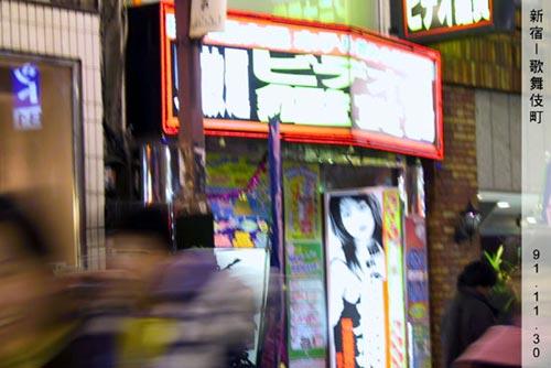 新宿-歌舞伎町01.jpg