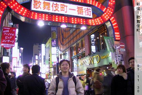 新宿-歌舞伎町-魚.jpg