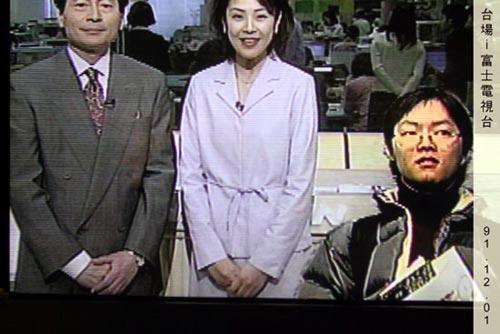 台場-富士電視台-魚01.jpg