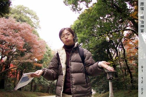原宿-明治神宮-魚03.jpg