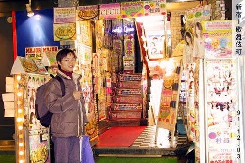 新宿-歌舞伎町-魚02.jpg
