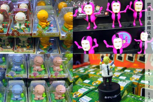 銀座-博品館玩具01.jpg