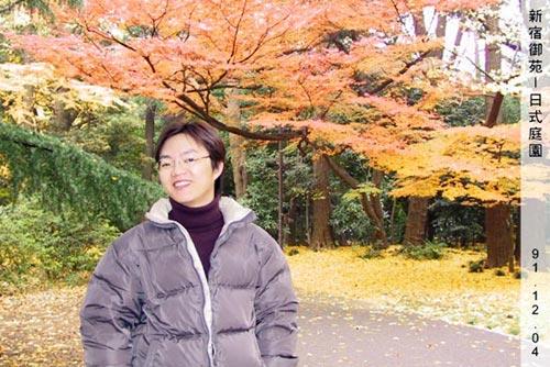 新宿御苑-日式庭園-魚02.jpg