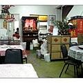 永貞小吃館