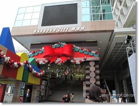 1001213-15香港 (200).JPG