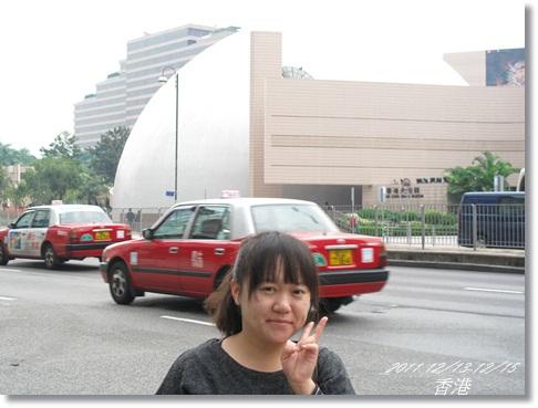 1001213-15香港 (218).JPG