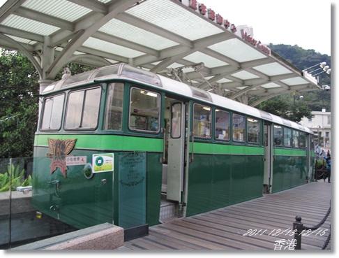 1001213-15香港 (255).JPG