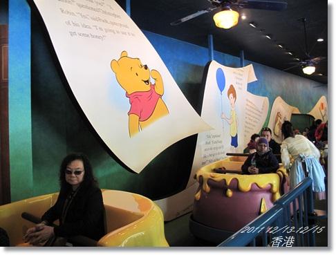 1001213-15香港 (446).JPG