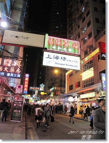 1001213-15香港 (284).JPG