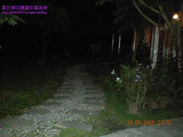 080520花東之旅 (89).jpg