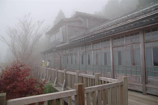 迷霧太平山 (18).JPG