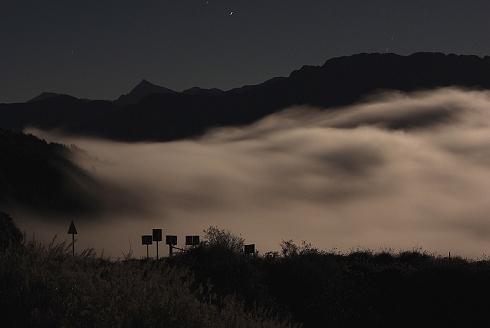 合歡公路 (5)~超美月光下雲海.JPG
