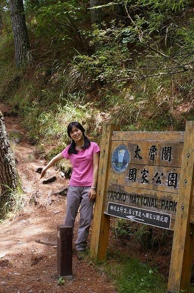 南湖大山‧殘念 (20)林道終點6.8k登山口.jpg