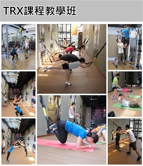TRX.jpg