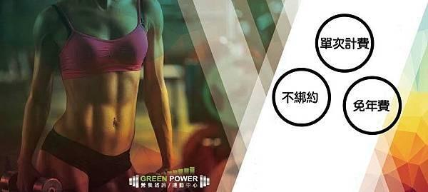 明誠會館logo.jpg