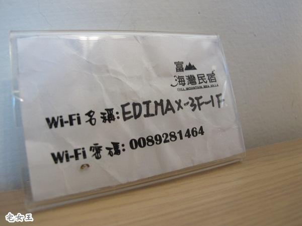 富山海灣 (13).JPG