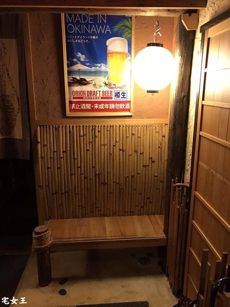 木庵居酒屋_171005_0015.jpg