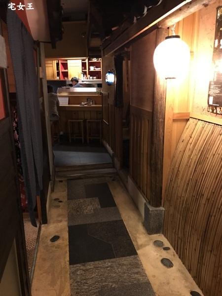 木庵居酒屋_171005_0016.jpg