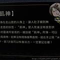 {Raymond}鬼太郎的妖怪樂園28