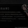 {Raymond}鬼太郎的妖怪樂園30